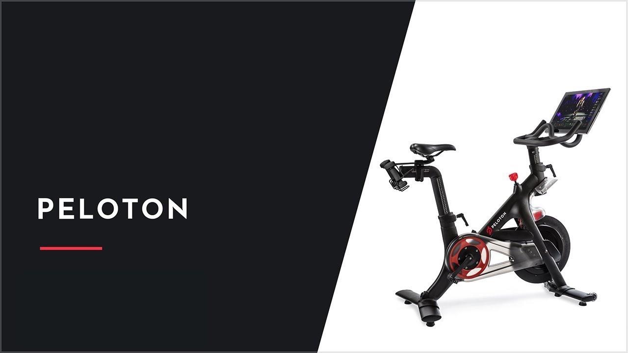 peloton bike tripgim